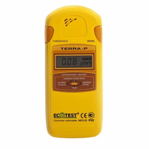 Ecotest Geiger counter-The best Geiger counter with large internal memory